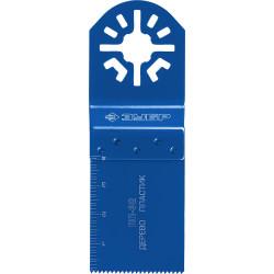Прямая пильная насадка, 32 x 40 мм, ЗУБР Профессионал, ПП-32 / 15565-32