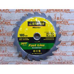 Диск пильный по дереву STAYER Fast Line, MASTER, 165х20 мм, 20Т / 3680-165-20-20