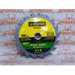 Диск пильный по дереву STAYER Fast Line, MASTER, 160х20 мм, 18Т / 3680-160-20-18