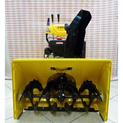 Снегоуборщик бензиновый DENZEL SB-1100E / 97604