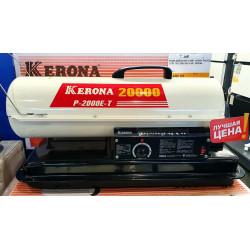 Дизельная пушка KERONA P-2000Е-Т (16,5 кВт)