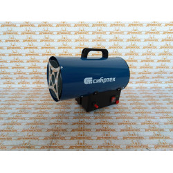 Газовая тепловая пушка Сибртех СТГ-10, 10 кВт, 300 м3/ч, пропан-бутан / 96451