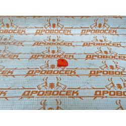 Клавиша фиксатора шпинделя для УШМ-01-125/920, УШМ-01-125/900Р