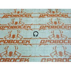 Кольцо стопорное для электропилы Парма 5 (5055) / 02-010-00058