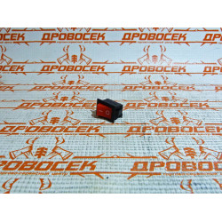 Выключатель для бензопилы Carver RSG 25-12K / 25083 / 01.008.00005