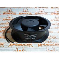 Электровентилятор 1,4ЭВ-2,8-9-220ВМ (Размер: 150*150*51 мм, питание 220 В)