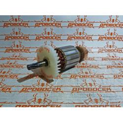 Ротор для дисковой пилы Парма 200Д
