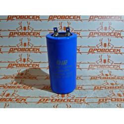 Конденсатор пуско-рабочий 200 мкФ, 2 клеммы КПР-200