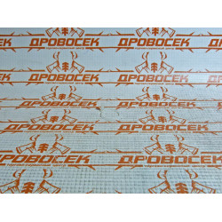Гильза для бензопилы Stihl MS 170 / 1130-141-1800